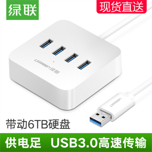 Y439276 Green Union usb3.0 expander splitter laptop high speed one for four type-c expansion dock U disk interface converter usbhub multi-function socket hole hub usb adapter