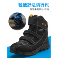 V213469 arcx Yaku disabilities shoes men riding a motorcycle riding men waterproof boots motorcycle racing seasons Mount brigade equipped with winter