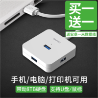 D564141 Tafik usb splitter one for four expander usb3.0 adapter hub hub type-c computer notebook high speed external multi-purpose interface conversion multi-function extended extension cord