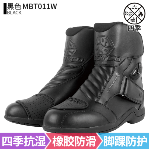 O401628 Race feather SCOYCO motorcycle riding boots locomotive popular brands popular brands of shoes Vibram soles fall and winter windproof motorcycle