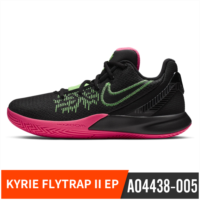 Z999498 NIKE KYRIE FLYTRAP 2019 new Irving 4 short version men's sports air cushion basketball shoes AO4438